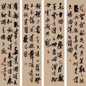 《旧作七言绝句四首》 行书 四条屏 157.5 x 35.5cm x 4