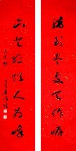 《七言联句》 草书 条幅 132 x 32cm x 2