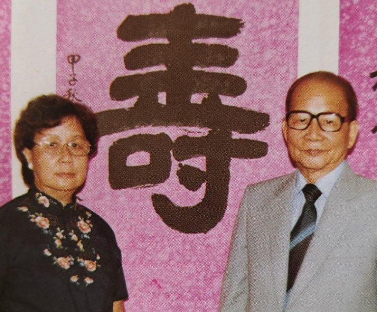 Li Xiu Tian