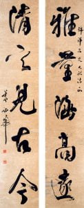 Couplet in Cursive Script | 168 x 30cm x 2