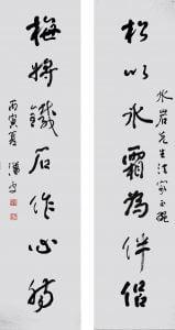 Couplet in Running Script   136 x 34 cm x 2
