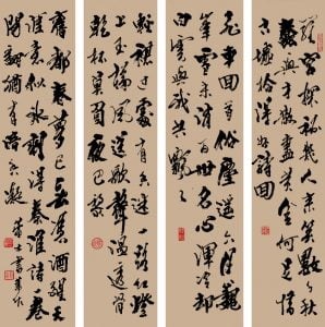 4 Screen Calligraphy in Running Script | 157.5 x 35.5cm x 4