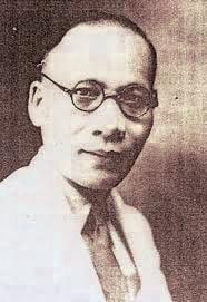Huang Shi Qing