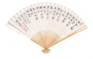 Calligraphy in Running Script on Folding Fan   13 x 38cm