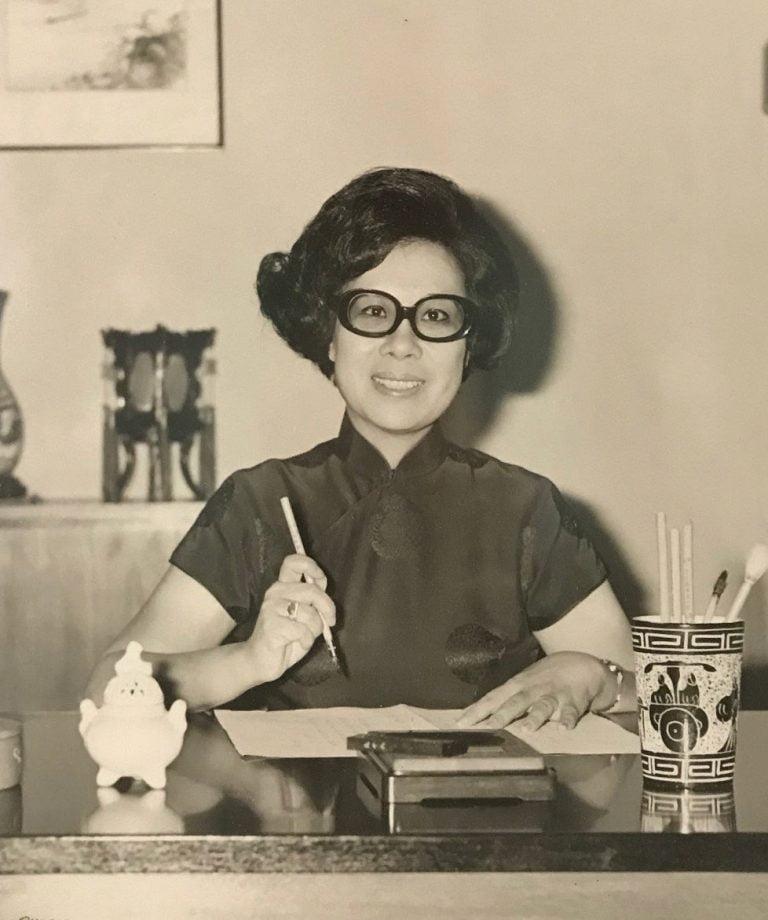 Peng Shih Lin