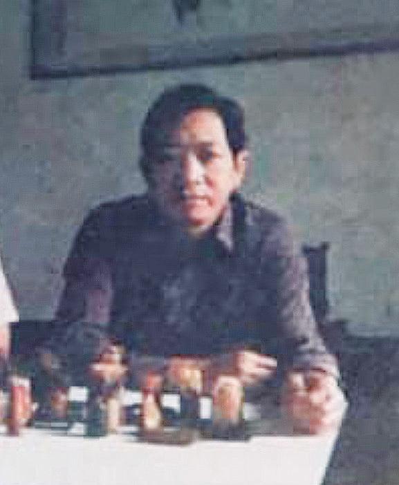 Chen Guang Shi